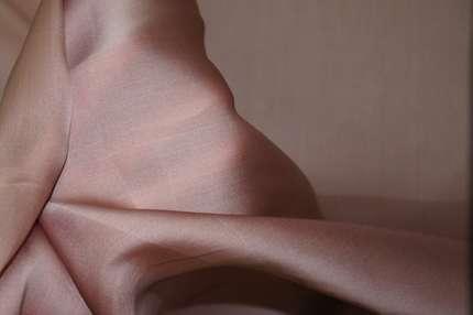 Органза атласная шёлковая
