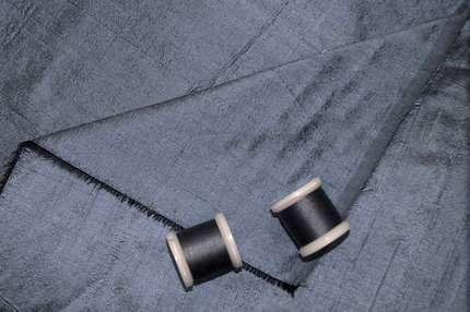 Дикий шелк дюпион (шантунг) синий