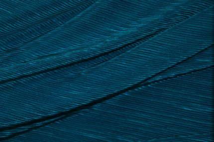Ткань плиссе