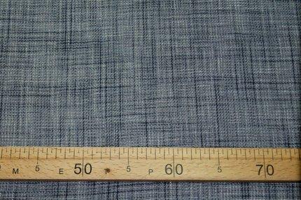 Плательно-костюмный шелк со льном